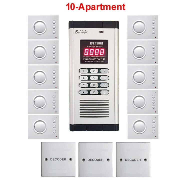 Passwort Entsperren GüNstig Einkaufen Xinsilu Home Security Nicht-visuelle Gebäude Intercom System Für 10-wohnungen Hand-free Audio Tür Telefon