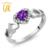 Gemstoneking 0.56 ct coração forma roxo ametista natural anel sólido 925 sterling silver amor coração birthstone De Fevereiro