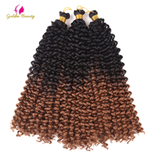 hot deal buy golden beauty 14inch curly crochet hair extensions crochet braids synthetic braiding hair bulk 15strands/pack 100g