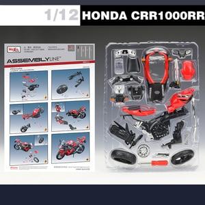 Image 3 - Maisto 1:12 jouet de moto CBR 1000RR modèle de Simulation bricolage assemblé voiture à moteur enfants Kits de jouets éducatifs
