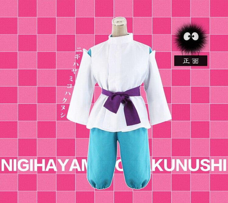 Новый Унесенные призраками аниме Костюмы для косплея халат вечерние шоу костюмы Кохаку синий и белый Костюмы Лидер продаж Любой Размер XH010