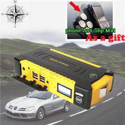 2017 New Capacity 16000mAh Car Jump Starter Portable 4USB Phone Power Bank Compass 600A Peak Car Charger SOS Lights Free Ship