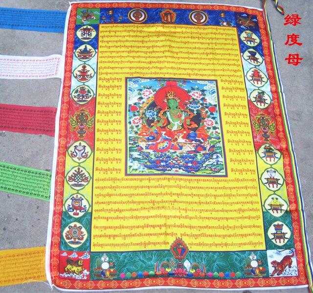 Online Shop Lucky Tibetan Buddhism Buddha Prayer Flag Decorative ...