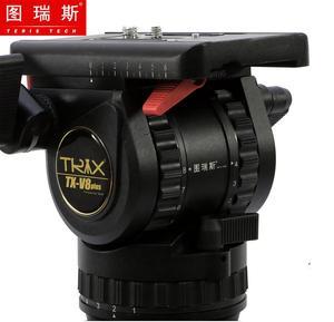 Image 1 - TERIS TX V8 زائد حامل ثلاثي القوائم احترافي رأس السوائل مع 75 مللي متر وعاء تحميل 8 كجم ل DSLR BMCC C300 فيلم كاميرا فيديو اطلاق النار