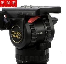 TERIS TX V8 플러스 전문 삼각대 유체 헤드 75mm 그릇 8KG DSLR BMCC C300 필름 비디오 카메라 촬영
