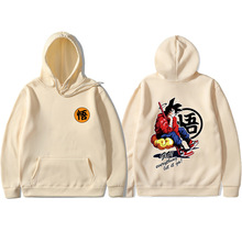 Thinking on a Cloud Goku Hoodie