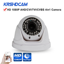 2.0MP 1080P AHD/TVI/CVI/CVBS CCTV camera 4 in1 Camera SONY sensor plastic IR zoom lens dome indoor security cameras de seguranca