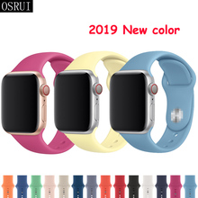 Strap for Apple watch band 42mm 38mm 44mm 40mm correa iwatch 4 3 2 sport silicone bracelet pulseira Apple watch 4 accessories