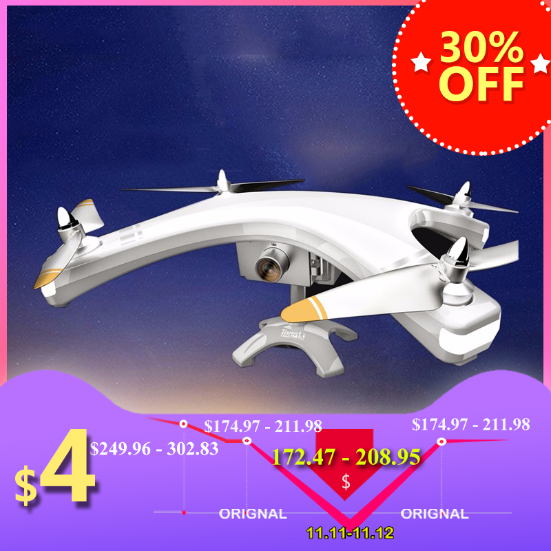 TLT1drone1080p aerial photography HD professional large outdoor remote control helicopter brushless motor GPS positioning drone quadcopter gps positioning smart returning 1080p aerial photography wifi transmission remote control camera helicopter drone