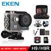 Action Camera Full HD DVR Sport DV SJ4000 Upgrade Version 30m Wifi Receiver 1080P Helmet Waterproof