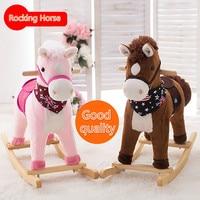 Плюшевые игрушки Творческий подарок Классический деревянная лошадка качалка и пластиковые кресло качалка детская Игрушечные лошадки пода