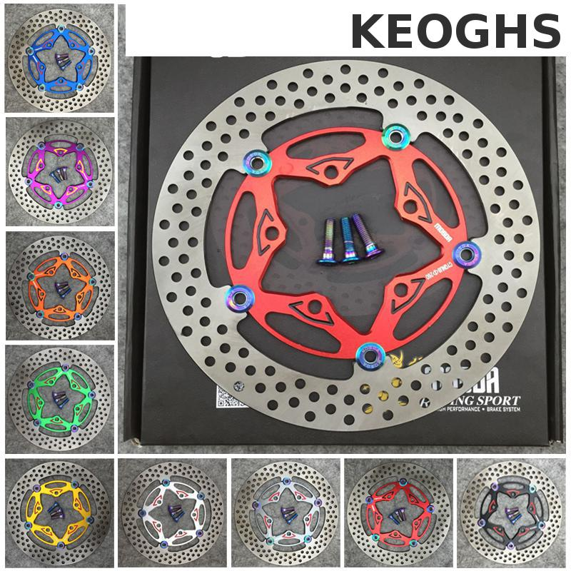 Keoghs Mosda Motorcycle Brake Disc Disk Floating 260mm For Yamaha Scooter Cygnus Bws Electric Motorcycle keoghs motorcycle rear hydraulic disc brake set for yamaha scooter dirt bike modify 220mm 260mm floating disc with bracket
