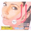 Powerful Silicone Face/Cheek Lift Firming V Line Belt Shaper Anti Wrinkle/Sagging Strap Face Thinning Band