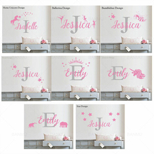 Custom Name initial wall sticker vinyl decal personalised nursery girls baby  room decoration accessories