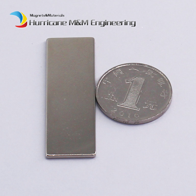 1 Pack NdFeB Block 50x16x1.5 mm Tool Holding Magnet 1.97 Bar Strong Neodymium Permanent Magnets Rare Earth Lifting Magnets N42 2pcs d22 200mm 10000 gauss strong neodymium magnet bar iron material removal