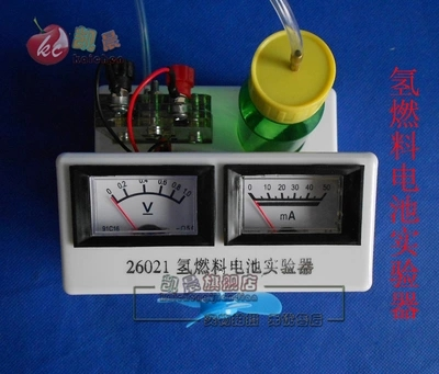 Hydrogen Fuel Cell Experimental Apparatus With Electric Meter Teaching Apparatus Free Shipping