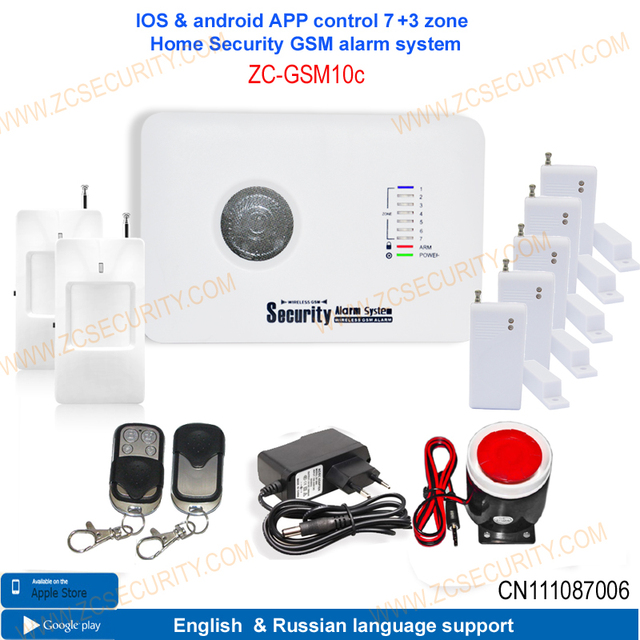 Free shipping Home GSM alarm system w auto dialer and SMS  2 PIR + 5 door sensors android ios app relay output