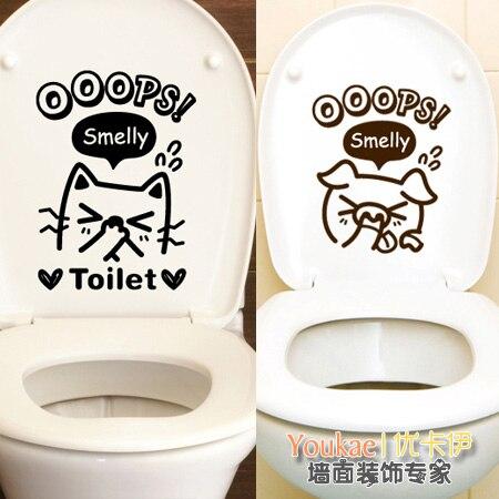Pig Cat Toilet Bathroom Waterproof Mildew Stickers Paper