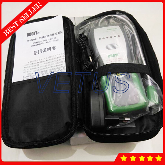 DY8800A+ Gas Leak Detector Price for methane , ethane , propane , steam , naphtha tester