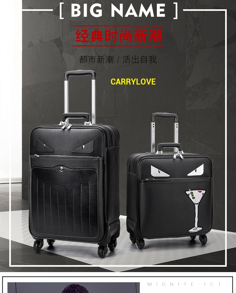 CARRYLOVE fashion cartoon series 16/20/24 inch Creativity PU Rolling Luggage Spinner brand Travel Suitcase цена