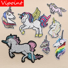 VIPOINT embroidery big unicorn patches horse badges applique for clothing XW-99