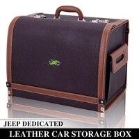 Dedicated to Jeep Storage Box Guides Commander Free Light Wrangler Grand Cherokee SRT Car Leather Storage Box Trunk Storage Box