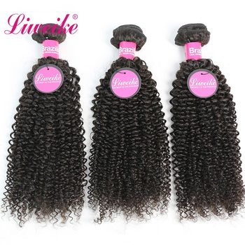 Liweike Kinky Curly Hair Extensions 3 Bundles 100% Human Hair Brazilian Weave 1B Color Double Weft Remy Bundle Deal 10-30 Inch