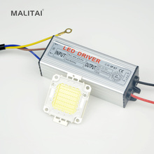 1Set Real Full Watt 10W 20W 30W 50W High Power COB LED lamp Chips Bulb with LED Driver For DIY Floodlight Spot light Lawn