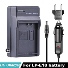 LP-E10 battery Car Charger+ EU adapter  for Canon LP E10 LPE10 EOS 1100D 1200D Kiss X50 X70 Rebel T3 T5 EOS1100D EOS1200D