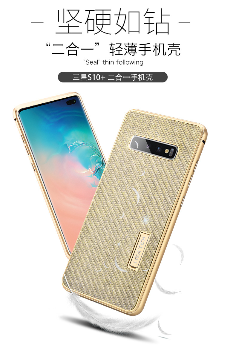 New Design Metal Phone Case for Samsung Galaxy S10 Cover Hard Metal Frame+Silicone 2 in 1 Protective Phone SleeveNew Design Metal Phone Case for Samsung Galaxy S10 Cover Hard Metal Frame+Silicone 2 in 1 Protective Phone Sleeve