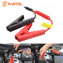Partol Emergency Lead Cable font b Battery b font Alligator Clamp Clip With EC5 Plug Connector