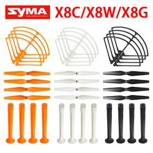 Hot Syma X8C X8W X8G Drone Spare Parts Set 4pcs Landing Gear + 4pcs Blade Propeller + 4pcs Protect Ring for RC Quadcopter toys