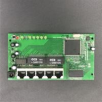 OEM 5 port Gigabit router module 10/100/1000M distribution box 5 port mini router modules OEM wired router module PCBA with RJ45