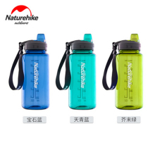 Naturehike Easy to Open Single Hand Sports Kettle Portable Outdoor Sports Cup Mountaineering Large Capacity Travel Fitness Cup