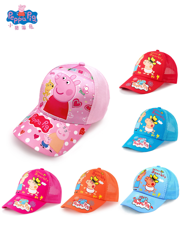 One Size Official Branded Beanie Hats Mickey Mouse Turtles Peppa Pig