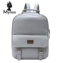 Mynos модный школьный рюкзак кожаный рюкзак для путешествий для Для женщин большой Ёмкость школьный рюкзак для подростков девочек Mochila Escolar