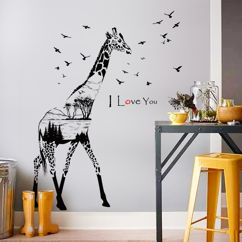 Nordic style black giraffe grassland silhouette wall sticker living room decoration removable office glass wall translucent deca