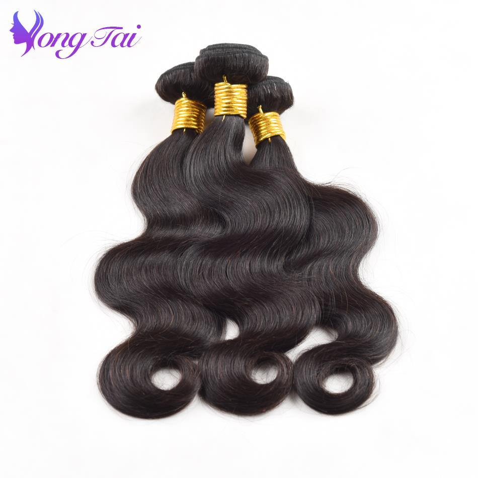 Yuyongtai Hair Products Indian Body Wave Hair Bundles 3Pcs/Lot 100% Unprocessed Remy Human Hair Can Be Permed Natural Color