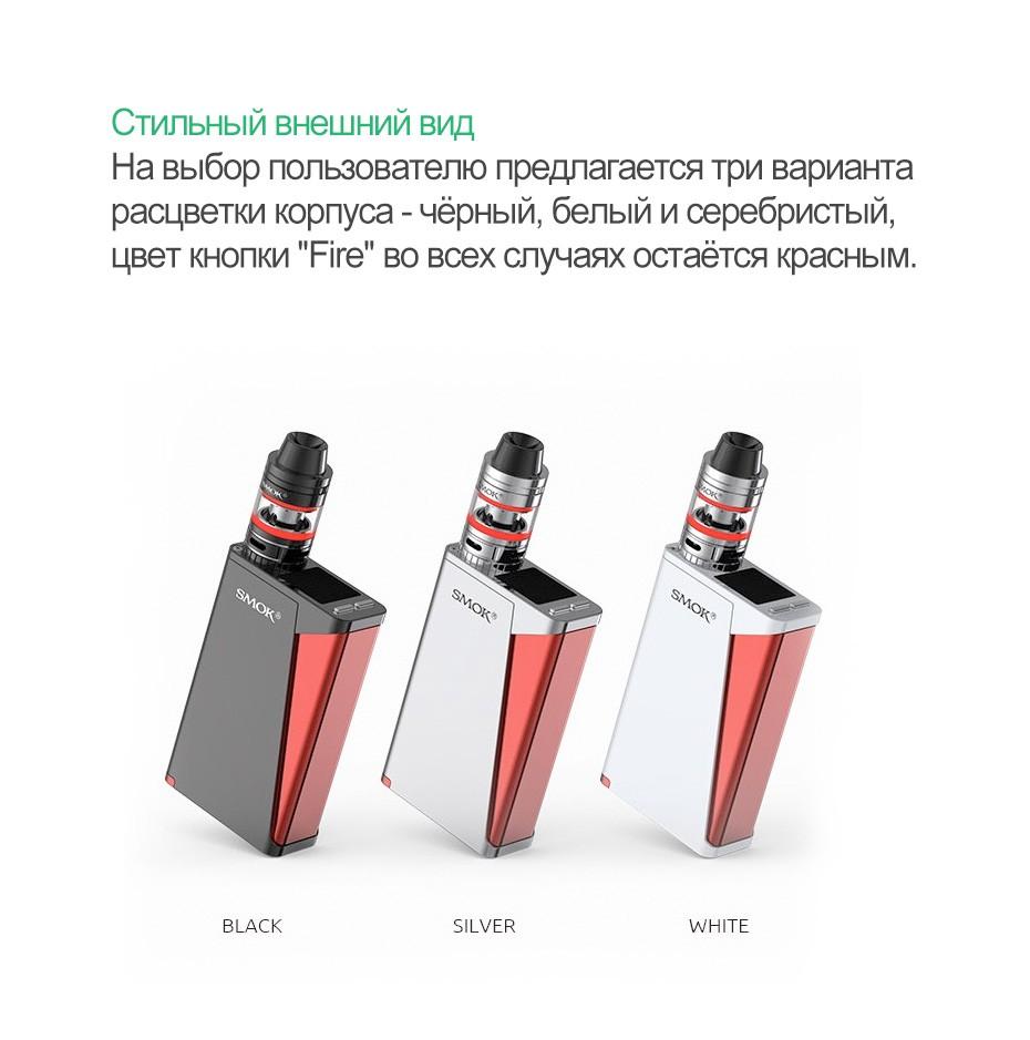 Smok-H-Priv-220W-kit_06