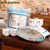 A Bag Of Plush Cat Pudding Pillow Simulation Stuffed Snack Soft Cushion 8 pcs Cat Plush Toys For Children Gift For Girlfriend