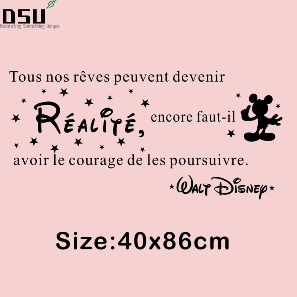 Famous French Quotes With English Translation: French Quote Tous Nos Reves Peuvent Devenir Vinyl Decals
