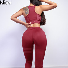 Kliou 2018 Women fitness Sexy Set Sporting Bra sporting Top+Long workout Pants High-Quality workout Suits