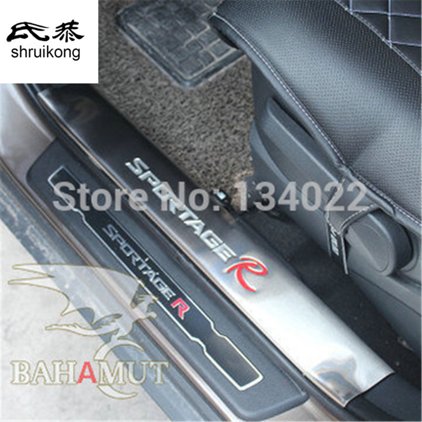 Free shipping stainless steel scuff plate door sill 4pcs set car accessories for 2011 2012 2013