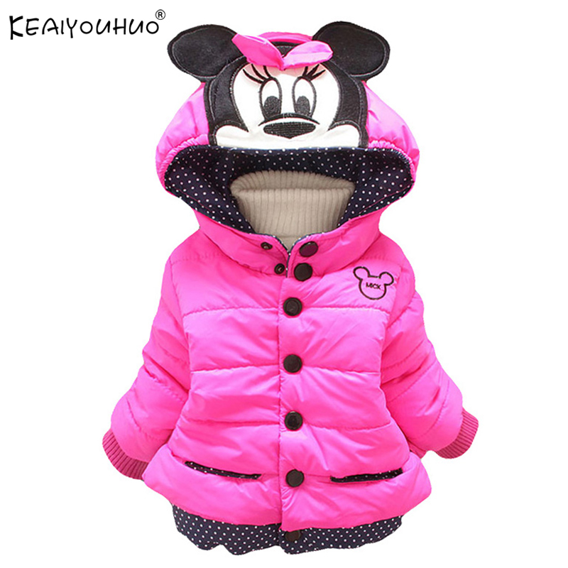 Winter Baby Girls Coats Jackets Infants Outerwear Cotton Hooded Winter Coats For Girls Clothes Down Jackets Kids Coat Clothing zofz kids jackets for girls spring coats cotton zipper outerwear printed hooded boys sweatshirts 2 years old baby girl clothes
