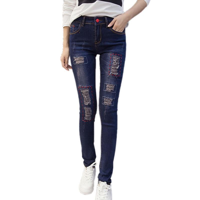Large Boyfriend Jeans For Women Skinny Jeans High Waist Tipped Jeans Woman Denim Pants Pencil Fitness