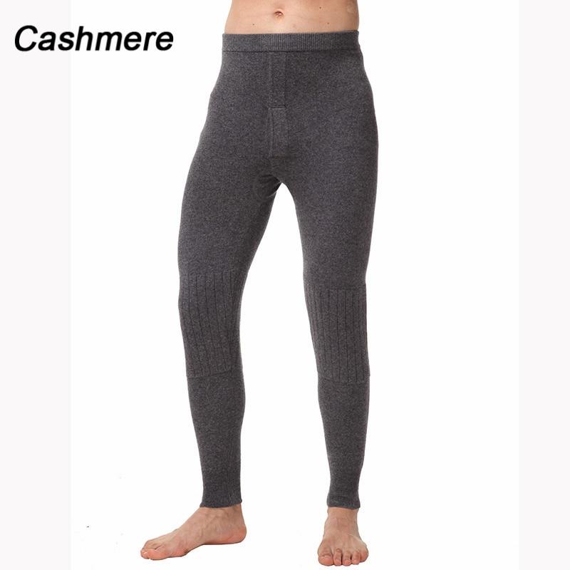 Merino Thermal Underwear Promotion-Shop for Promotional Merino ...