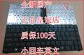 Envío de la nueva para haier t6 t6-x t6-c teclado serie r410u r410g sw9 sw6 para hasee a410 a430