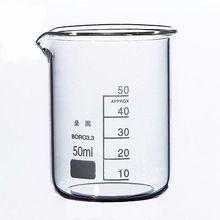 50 мл низкой формы стакан из боросиликатного стекла для химической лаборатории прозрачный стакан утолщенный с носиком