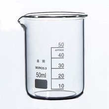 50ml Low Form Beaker Chemistry Laboratory Borosilicate Glass Transparent Beaker Thickened with spout
