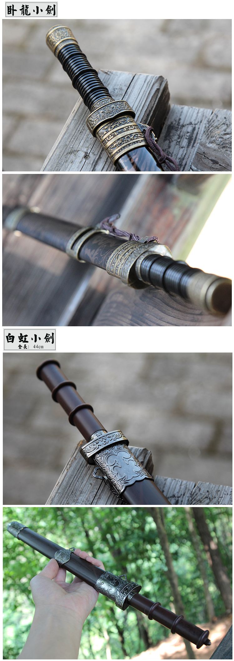pequena espada curta antiga han pequena espada não é afiado para crianças ou